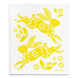 Jangneus Design Yellow Patterned Dish Cloths - Set of 4